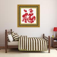 喜庆中国风刺绣鱼福图十字绣新款线绣客厅卧室简单福字画玄关