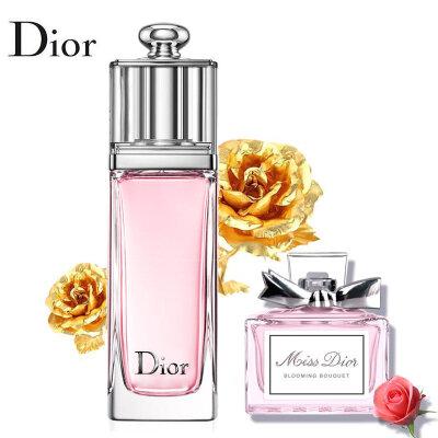 迪奥(Dior)香水Q版小样花漾甜心5ml+魅惑5ml组合装(送小礼品盒)