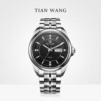 天王表钨钢全自动机械表时尚男表实心表带钢带男士手表5812