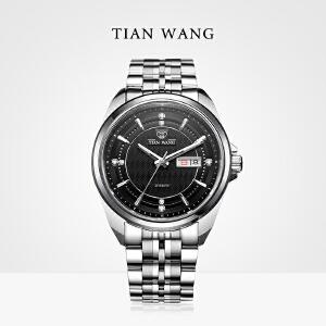 天王表钨钢自动机械表时尚男表实心表带钢带男士手表5812