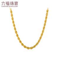 六福珠宝百搭绞丝链足金项链黄金项链女款计价B01TBGN0014