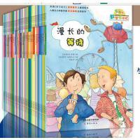 小学版数学帮帮忙绘本多功能全36册正版教辅书互动版涵盖小学阶段所有重要数学知识儿童故事书 6-12周岁数学绘本一二年级
