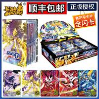 卡游赛尔号卡片玩具精灵战争竞技卡大图鉴全套卡牌游戏动漫周边