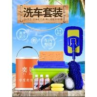 洗车套装工具组合家用毛巾吸水加厚擦车布专用巾汽车清洁用品专用