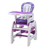 【当当自营】萌宝(Cutebaby)儿童餐椅 宝宝婴儿餐椅 吃饭餐椅 紫色