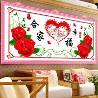 十字绣浓情玫瑰 印花十字绣合家幸福玫瑰系列线绣新款客厅大画卧室2019小幅简单绣