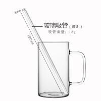 【支持礼品卡】玻璃吸管 耐热耐高温透明 弯管 果汁饮料吸管 贡茶吸管健康 r9x