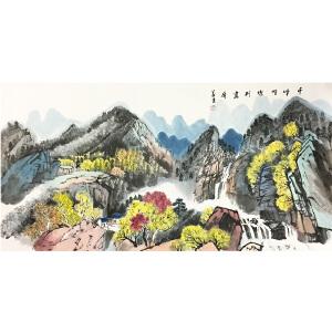 赵义生《千峰》著名画家