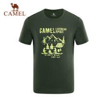 camel 骆驼户外情侣T恤 透气快干休闲衣圆领男女款速干T恤