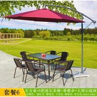 20190728114527853户外桌椅套装铁艺咖啡室外桌椅伞花园露天阳台休闲藤椅家具组合