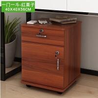 免安装办公柜子移动文件柜矮柜带锁抽屉资料柜桌边收纳储物柜木质 T4红栗子 整装 400mm