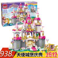 女孩益智拼装积木兼容乐高公主城堡模型6-14岁儿童玩具女孩礼物
