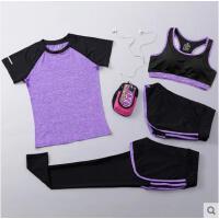 瑜伽服运动套装 跑步健身服 四件套速干衣 背心长裤
