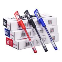得力文具签字笔中性笔笔芯黑笔0.5mm学生办公用品批发水性笔黑色水笔文具红蓝黑碳素笔红笔标记考试用笔
