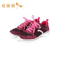 红蜻蜓女鞋春季网鞋女透气网面鞋软底休闲百搭时尚运动鞋-