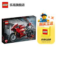 【����自�I】LEGO�犯叻e木�C械�MTechnic系列42107 杜卡迪V4R摩托�
