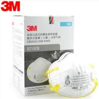 [当当自营]3M PM2.5颗粒物防护口罩 8210 20只/盒