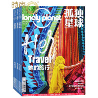 包邮孤独星球Lonely planet 地理旅游期刊2018年全年杂志订阅新刊预订1年共12期7月起订