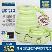 nathome/北欧欧慕 NSH0715 折叠水壶旅行电热水壶迷你便携式烧水壶绿色