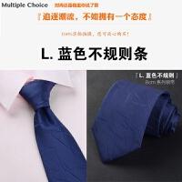 男士商务正装领带 结婚新郎领带8cm黑色红色蓝色领带 蓝色 L宽版蓝不规则