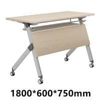 折叠培训长条桌组合会议桌移动办公桌椅带轮子折叠课桌功能培训台