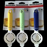 FACKELMANN 法克曼 分蛋器蛋清蛋黄分离器 分蛋器5205081