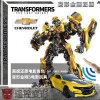 孩之宝 遥控变形金刚5玩具汽车大黄蜂声控感应超大模型机器人男孩