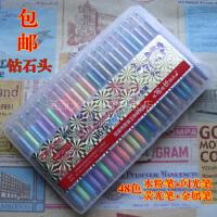 最炫秘密花园48色闪光笔相册DIY笔彩色水粉笔36色荧光中性笔包邮12色24色