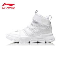 李宁篮球鞋男士COUNTERFLOW溯系列男子透气减震问鼎高帮运动鞋AGBN053