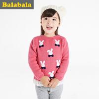 巴拉巴拉童装女童毛衣小童宝宝上衣冬装儿童针织衫