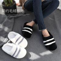 情侣毛拖鞋厚底可爱韩版家居棉拖鞋女男低包跟室内家用