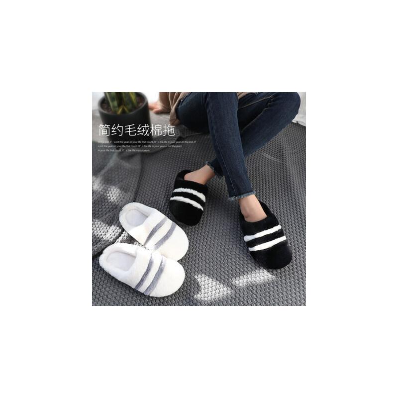情侣毛拖鞋厚底可爱韩版家居棉拖鞋女男低包跟室内家用 品质保证 售后无忧
