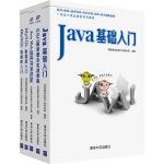 Java程序�_�l�娜腴T到精通(套�b共5��)