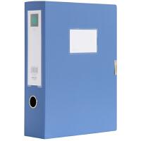 得力档案盒5604 4寸 粘扣文件盒子 A4塑料资料盒办公用品