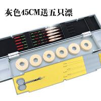 多功能主线子线三层浮漂盒三合一 大号钓鱼漂线盒45/50cm套装 送5只漂