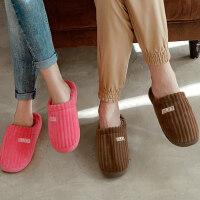 棉拖鞋女包跟可爱厚底加绒月子室内居家用保暖毛绒情侣男士