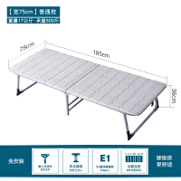 折叠床单人午休床陪护床简易床木板床办公室午睡床硬板床