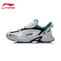 李宁跑步鞋男鞋2020新款老爹鞋跑鞋夏季鞋子男士运动鞋ARLQ009