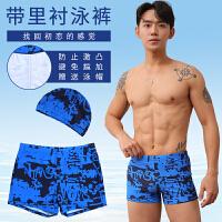 男士泳裤平角游泳裤速干时尚泳衣男生大码宽松泳装装备温泉海边