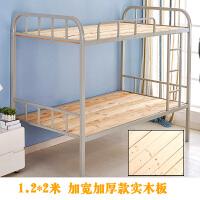 上下铺铁架床上下床铁床双层床铁高低床员工宿舍床现代学生床 其他 1.2米以下