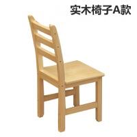 实木书桌书架组合家用转角电脑桌简约学习桌台式桌学生写字台 实木椅子A款