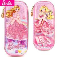 芭比小学生女童大容量笔袋文具盒可爱公主可爱儿童创意韩国铅笔盒