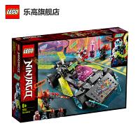 【当当自营】LEGO乐高积木 幻影忍者 Ninjago系列71710 2020年1月新品8岁+ 忍者改装车