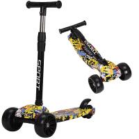 滑板车儿童1-3-6-12-2岁小孩踏板三合一滑滑男孩宝宝女单脚溜溜车