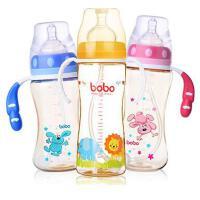 bobo乐儿宝PPSU宽口径婴儿奶瓶减震手柄防胀气宝宝奶瓶耐摔带吸管