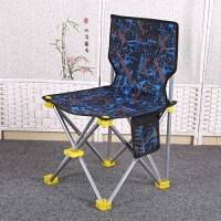 垂钓鱼椅子户外便携折叠凳子靠背多功能炮台钓椅渔具用品p