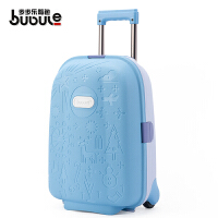 儿童行李箱男小学生旅行箱可坐玩具公主宝宝拉杆箱女17寸 17寸