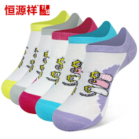 恒源祥夏季女船袜 5双装 薄棉浅口学生袜子卡通隐形袜短筒女袜672