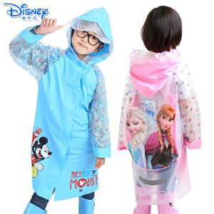 Disney迪士尼儿童带书包位雨衣充气帽檐带夜行反光条学生雨衣YQ1003