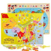 中国地图拼图+世界地图拼图宝宝地理认知玩具木质拼图儿童益智类玩具地图上的世界,地图上的中国